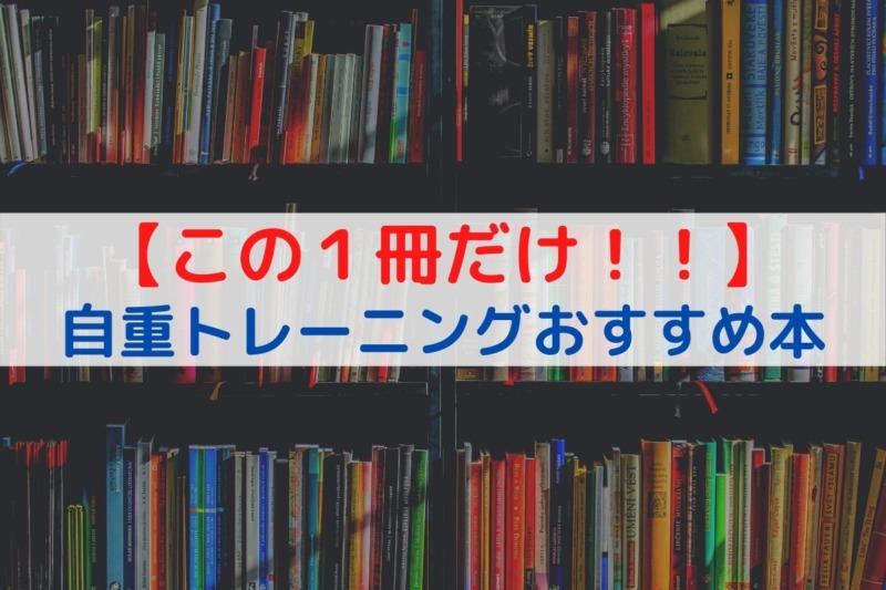 メトロンブログ本1